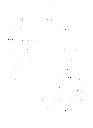 Sac vn 0000002