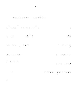 Sac vn 0000003