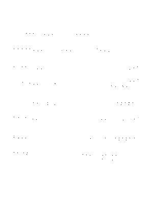 Sac vn 0000004