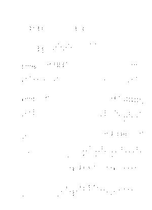 Sapi00001