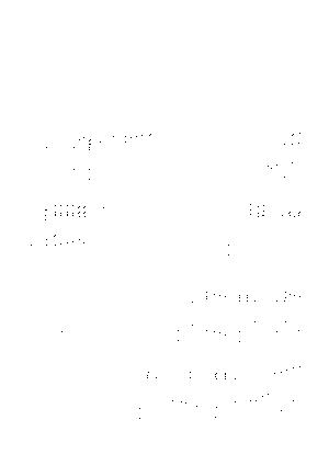 Sapi00035