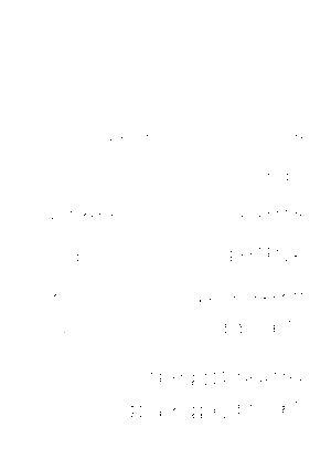 Sapi00052