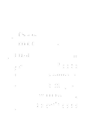 Sapi00061
