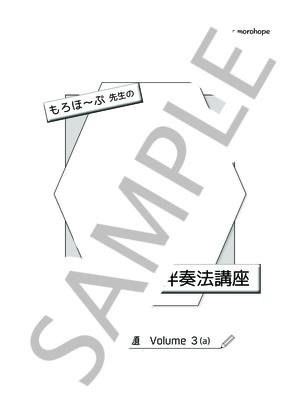 Sbk02v3006