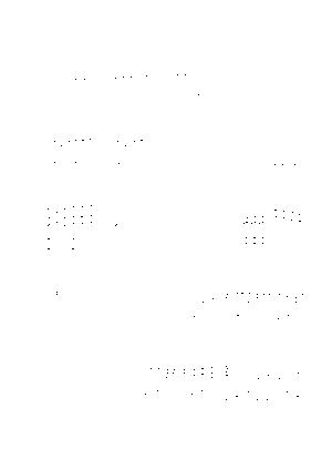 Sc 013 d