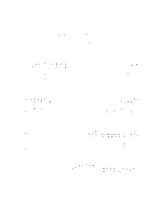 Sc 020 d