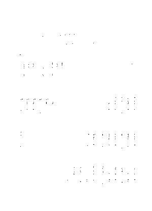 Sc 025 d