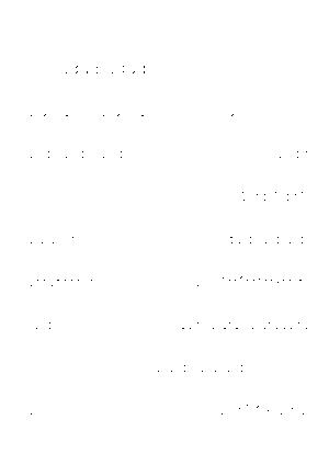 Sds00001