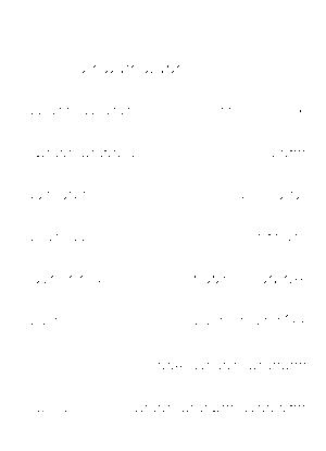 Sds00008