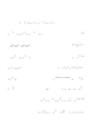 Sds00009