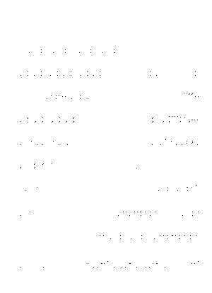 Sds00012