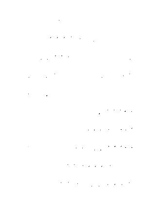 Sg000009