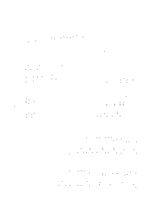 Shc001