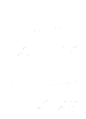 Siciliennetrio