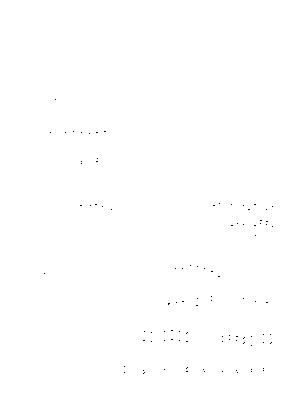 Sk0002