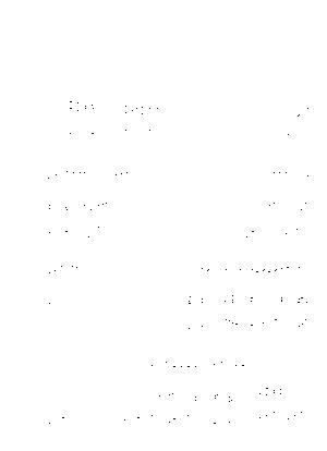 Sk0005