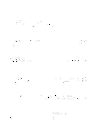 Sm0005