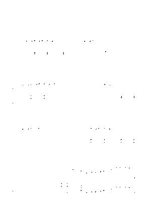 Sm0012