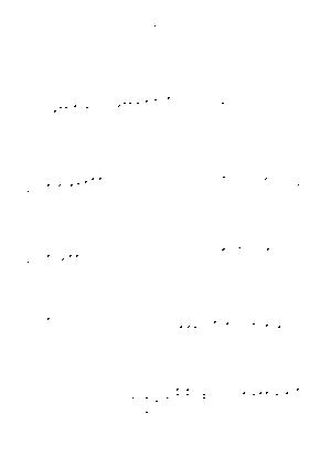 Sm0015