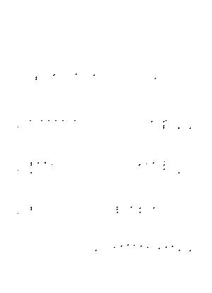 Sm0019