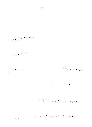 Sm0023