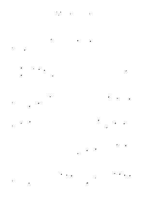 Sm0025