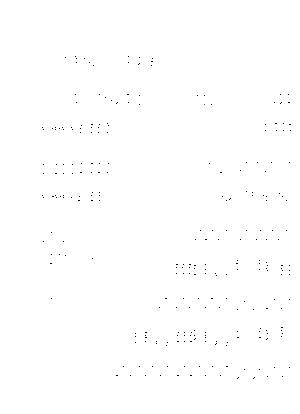Sm0801