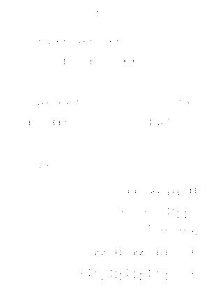 Sms006