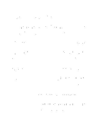 Sms007