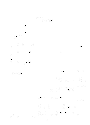 Sms009