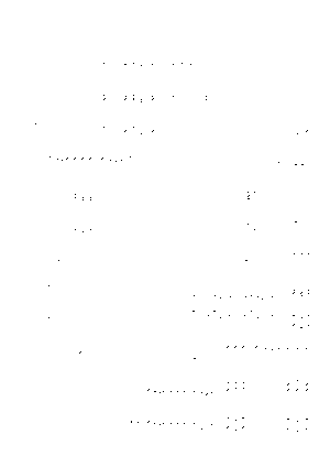 Sms010
