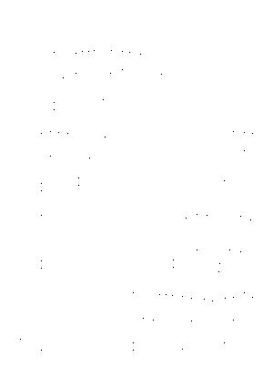 Sms011