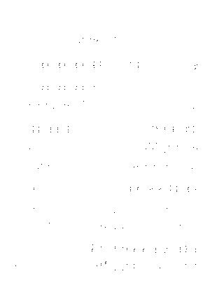 Sms014