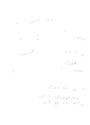 Sms024