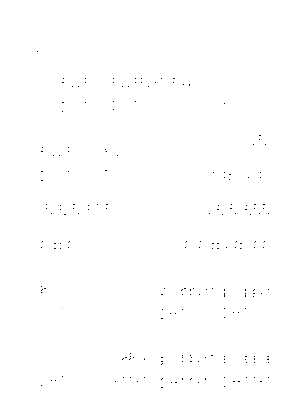 Spm00020