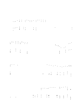 Spp20200725
