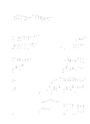 Spv 01