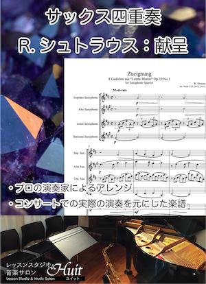 Sqa 006d