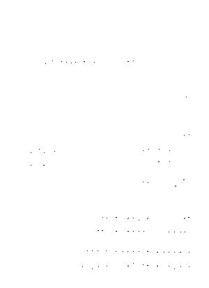 Ssg1904091210