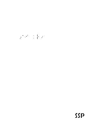 Ssp g0011