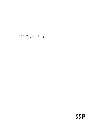 Ssp g0020