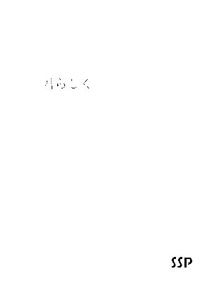 Ssp g0022