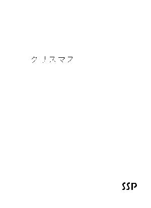 Ssp j3008