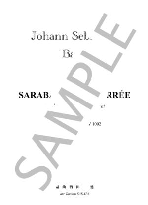 St music et01