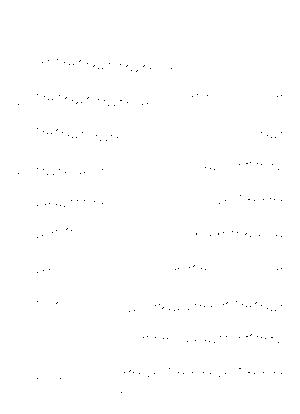 Sykwi0004