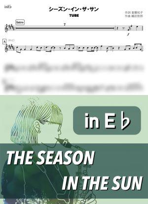 Season2599