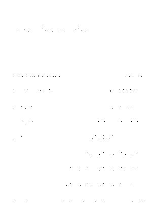 Sh3331