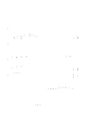 Shikasan004