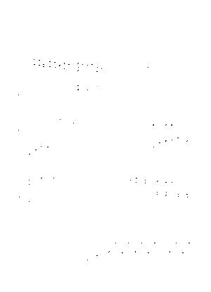 Shikasan008