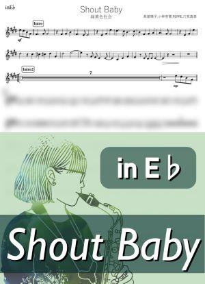 Shout2599